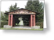 Lheit-li Nation Burial Grounds Entrance Greeting Card
