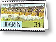 Liberia Stamp Greeting Card