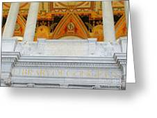 Library Of Congress Greeting Card