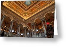 Library Of Congress - Washington Dc - 011314 Greeting Card