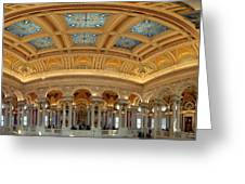 Library Of Congress - Washington Dc - 011322 Greeting Card by DC Photographer