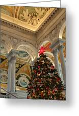 Library Of Congress - Washington Dc - 01139 Greeting Card by DC Photographer