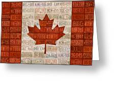 License Plate Art Flag Of Canada Greeting Card