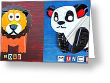 License Plate Art Jungle Animals Series 1 Greeting Card