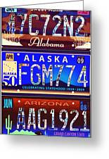 License Plate Greeting Card