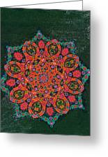 Life And Death Greeting Card by Farrin Zad