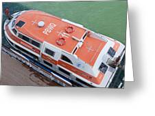 Life Boat 1 Greeting Card