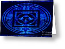 Life Force Within Abstract Healing Artwork Greeting Card