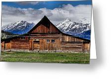 T A Moulton Barn Greeting Card
