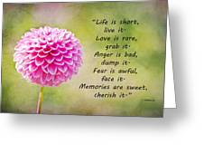 Life Is Short Greeting Card