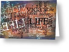 Life Letters Two Greeting Card