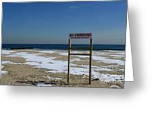 Lifeguard Off Duty Greeting Card