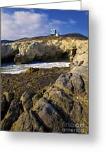 Lifeguard Tower On The Edge Of A Cliff Greeting Card