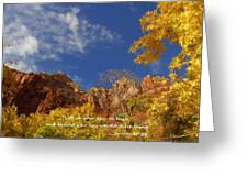 Lift Up Your Eyes Greeting Card