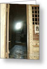 Light At End Of Tunnel Greeting Card