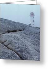 Light House At Peggys Cove Nova Scotia Greeting Card