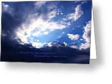 Light II Greeting Card