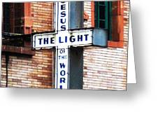 Light In The City Greeting Card