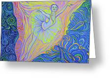 Light Of Inspiration Greeting Card