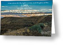 Light Of The Lord Greeting Card