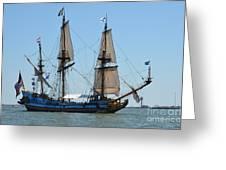 Light Sails Greeting Card