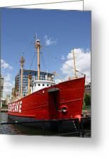Light Vessel Baltimore Harbor Greeting Card