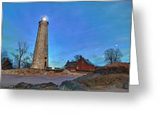 Lighthouse At Lighthouse Point Park Greeting Card