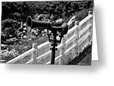 Lighthouse Horns Greeting Card