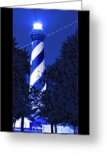 Lighthouse In Blue Greeting Card