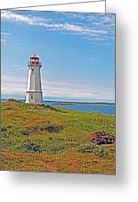 Lighthouse In Louisbourgh-ns Greeting Card