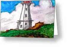 Lighthouse Nova Scotia Greeting Card