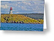 Lighthouse On Brier Island In Digby Neck-ns Greeting Card