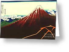 Lightning Below Red Fuji 1826 Greeting Card