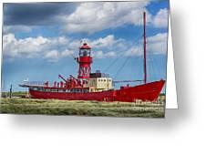 Lightship Lv15 Trinity 2 Greeting Card