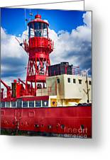 Lightship Lv15 Trinity Greeting Card