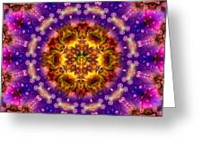 Sacred G Mandala 2 Greeting Card