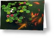 Lily 0147 - Watercolor 1 Sl Greeting Card