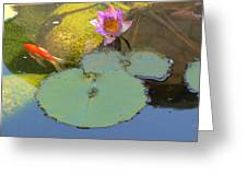 Lily And The Gold Fish Greeting Card