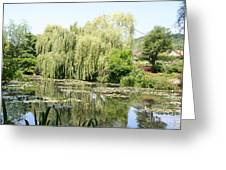 Lily Pond In Monets Garden Greeting Card