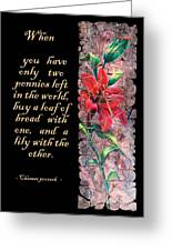 Lily Quote Greeting Card