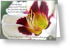 Lily With Scripture Greeting Card