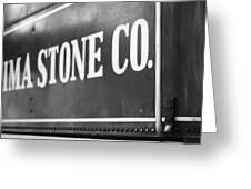 Lima Stone Co Greeting Card