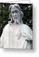 Limestone Jesus Greeting Card