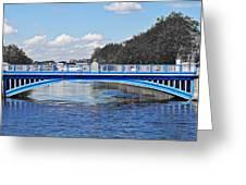 Limited Edition Dublin Bridge Greeting Card