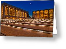 Lincoln Center Greeting Card