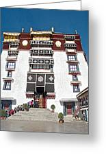 Line Of Pilgrims And Tourists Entering Former Living Quarters Of Dalai Lama In Potala Palace-tibet Greeting Card