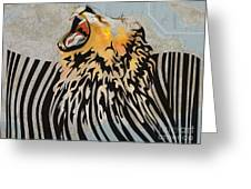 Lion Barcode Greeting Card by Sassan Filsoof