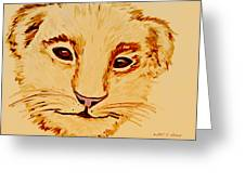 Lion Cub Greeting Card by Elizabeth S Zulauf