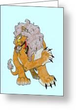 Lion Dragon Greeting Card