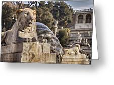 Lion Fountain In Rome Italy Greeting Card